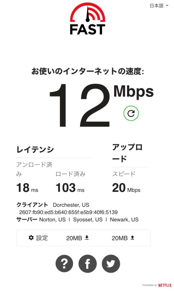 mint network